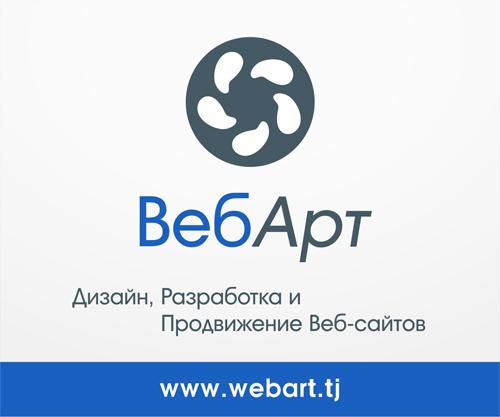 (c) Webart.tj